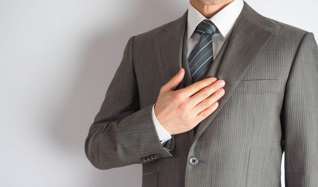 会社内で使う正しい敬語